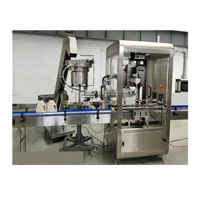 CMI-ZHTW-60M  Automatic Servo Tracking Capping Machine
