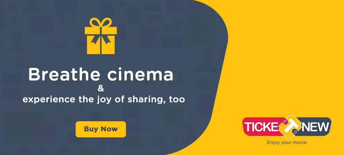 TicketNew Digital Gift card