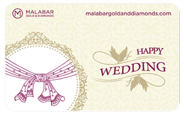 Gift card wedding