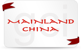 Mainland China Gift Voucher