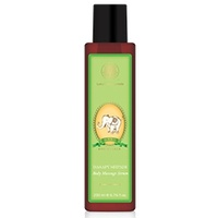 Forest Essentials - Baby Body Massage Serum With Pure Ghee Dasapushpadi