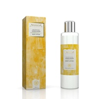 Ananda in the himalayas - Nourishing Body Lotion - Sandalwood